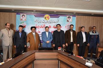 تقدیر استاندار مرکزی  از مدیرعامل و کارکنان توزیع برق استان در ارائه خدمات رسانی به زائران اربعین حسینی