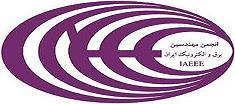 انتخاب مدیرعامل توزیع برق استان مرکزی به عنوان رییس هیات مدیره انجمن برق و الکترونیک شاخه استان